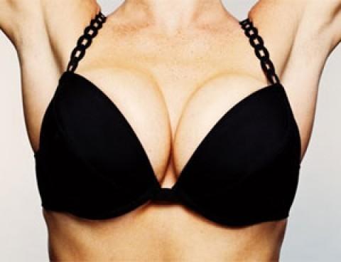 Фото женской груди в лифчике 52621 фотография